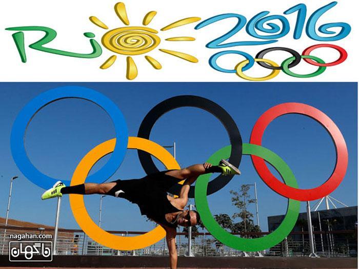 سایت ناگهان - المپیک ریو 2016