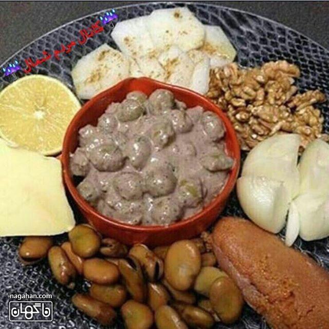 گردو ، باقلی و اشبل _ غذای محلی گیلان