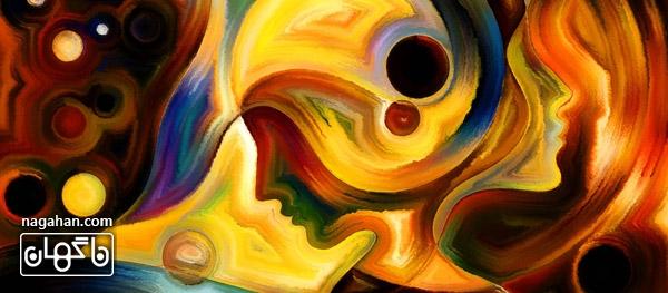 روز جهانی روانشناس و مشاور