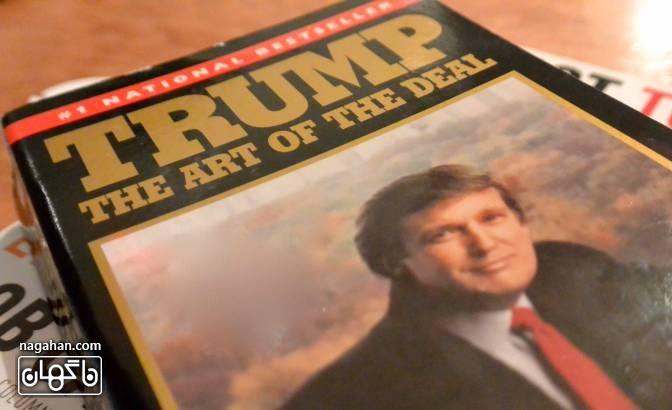 کتاب دونالد ترامپ نویسنده