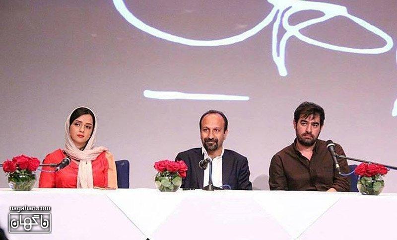 جدید ترین عکس شهاب حسینی ،اصغر فرهادی و ترانه علیدوستی در نشست مطبوعاتی فیلم فروشنده