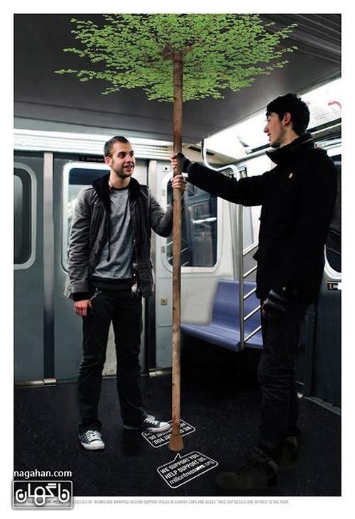 عکس جالب میله در مترو با طرح درخت