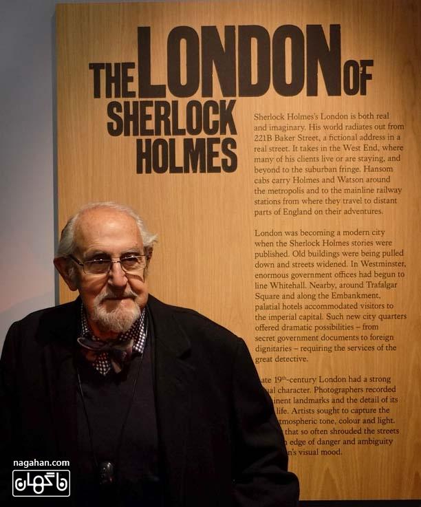 شرلوک هولمز درگذشت