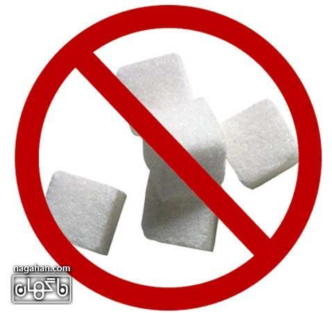 مصرف شکر و شیرینی ممنوع - سایت ناگهان