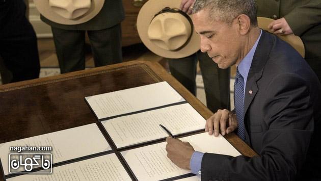 اوباما چپ دست