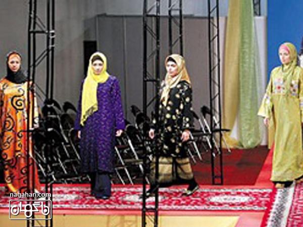 مسابقه زنده طراحی لباس در تلویزیون ایران