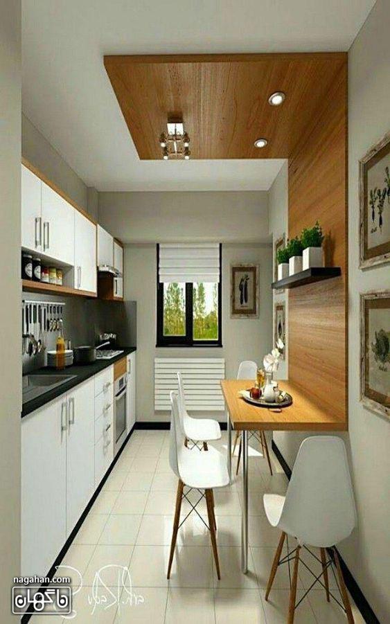 طراحی مدرن و شیک آشپزخانه کوچک