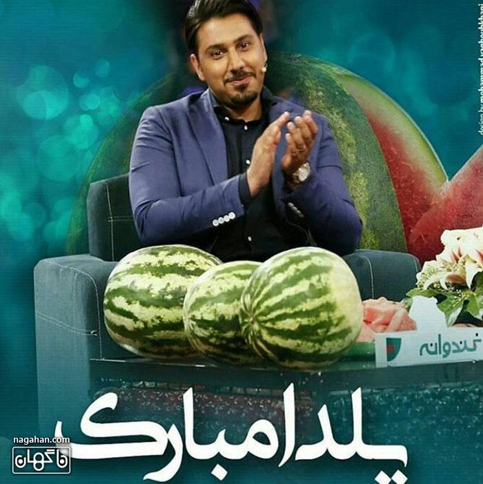 عکسی که احسان خواجه امیری در شب یلدا در صفحه خود گذاشت