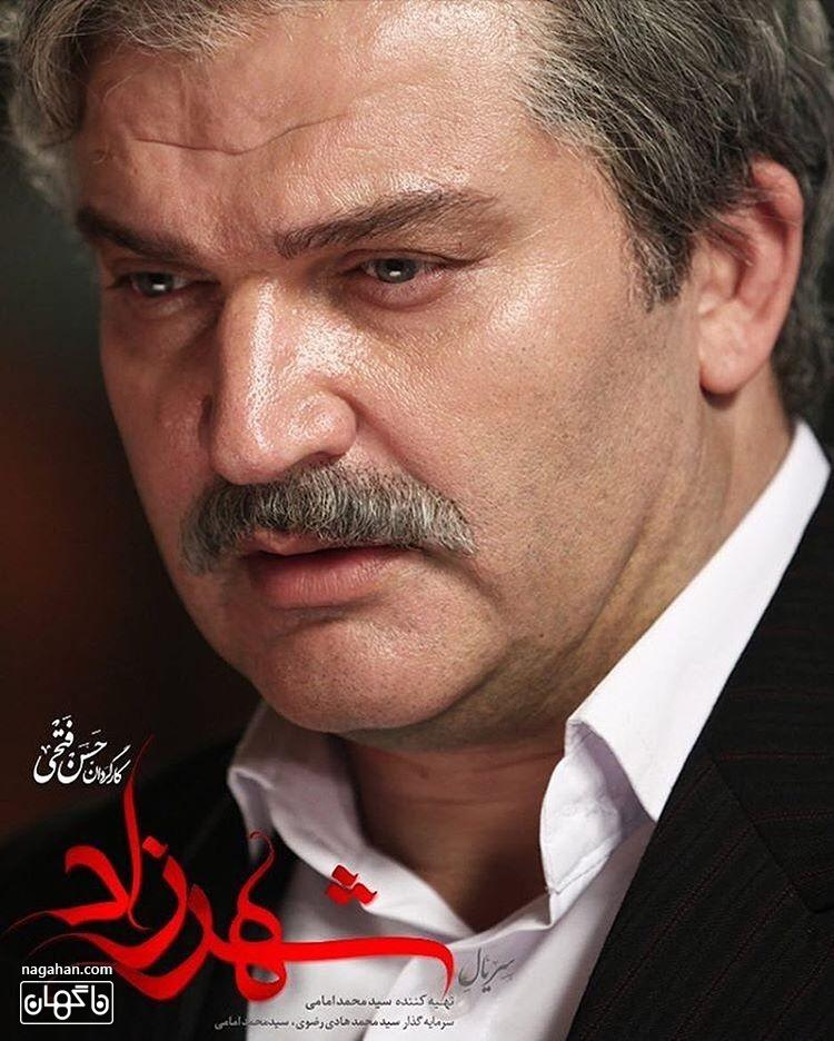 عکس مهدی سلطانی با گریم فیلم شهرزاد
