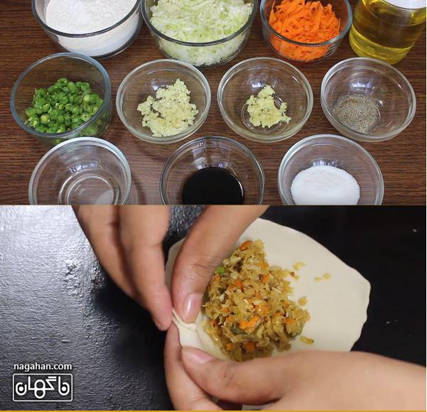 مواد لازم برای داخل دامپلینگ گیاهی