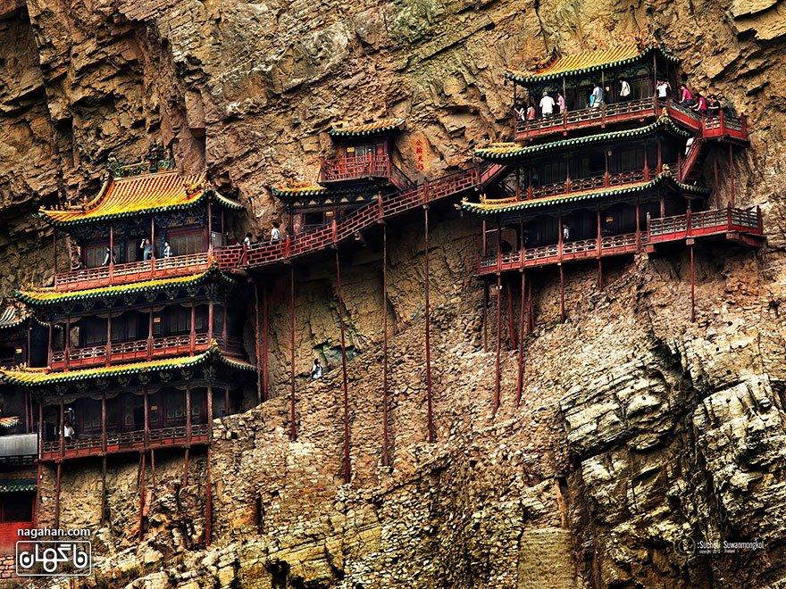 صومعه معلق، نزدیکی داتونگ