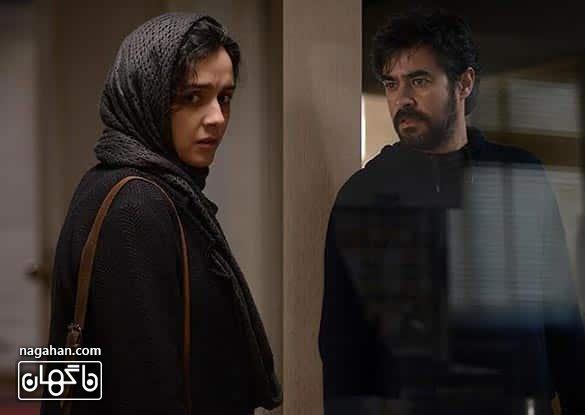 زمان اکران عمومی فیلم فروشنده اصغر فرهادی