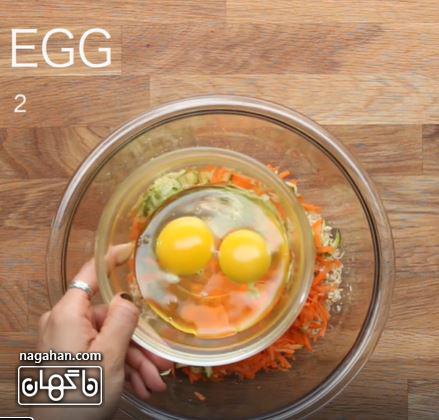 تخم مرغ در کوکوی کدو و هویج