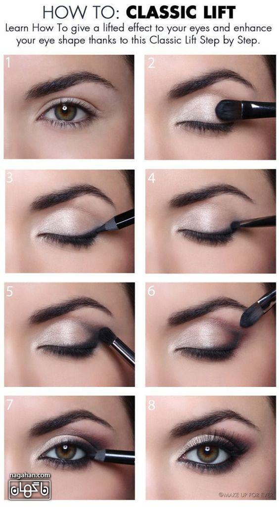 آموزش تصویری آرایش چشم رنگ سفید صدفی