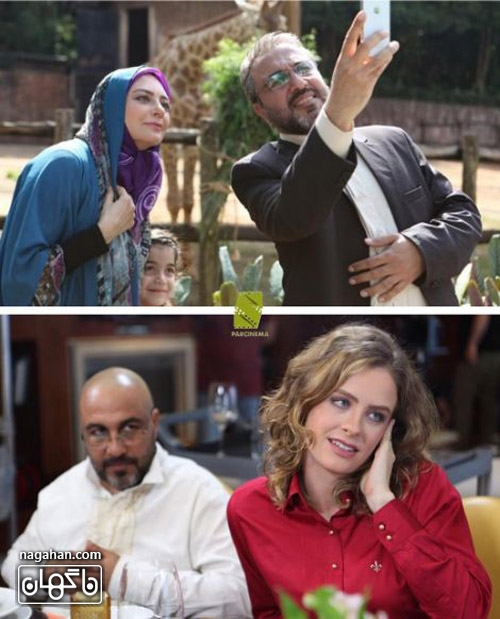 رضا عطاران، يكتا ناصر و كارول ويدوتى