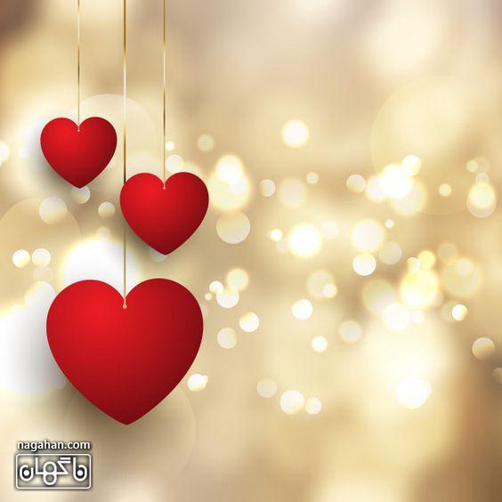عکس های پروفایل و والپیپر آویز قلب عاشقانه ولنتاین
