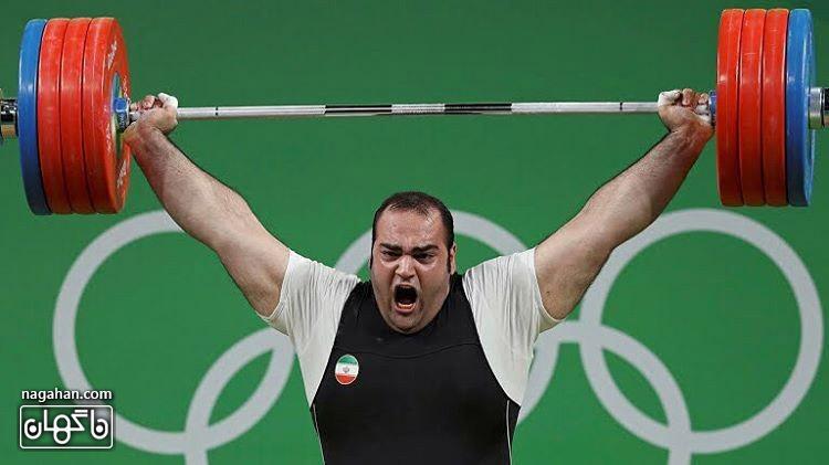 عکس بهداد سلیمی در المپیک ریو 2016