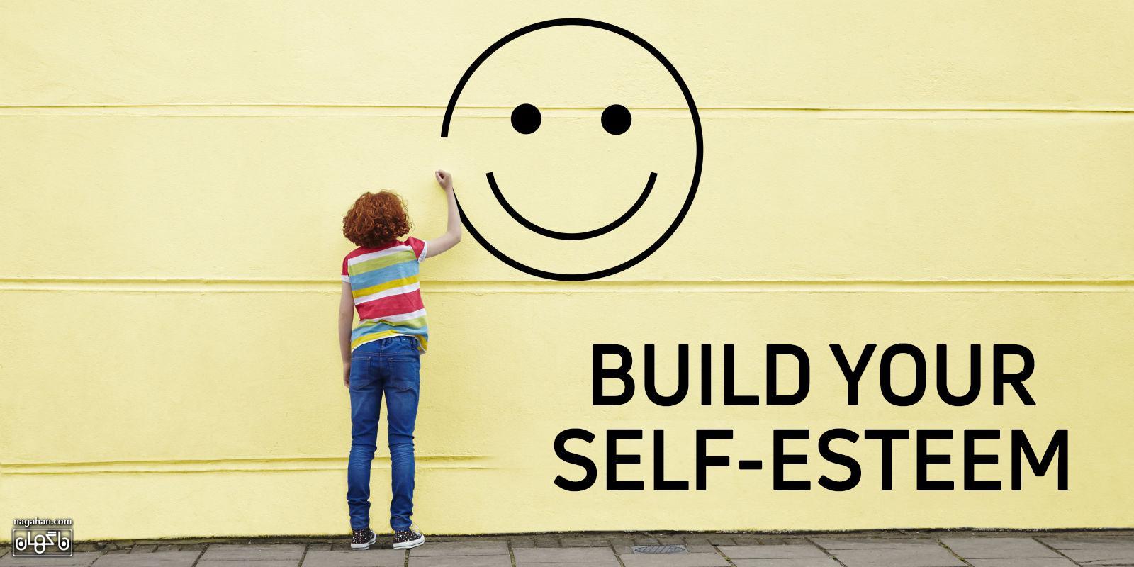 24 نکته برای کمک به بچه ها در ایجاد اعتماد به نفس