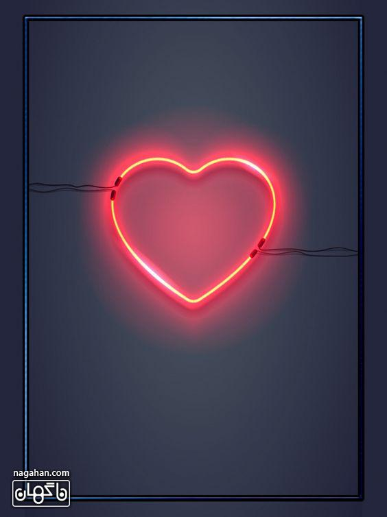 پروفایل عاشقانه قلب نورانی