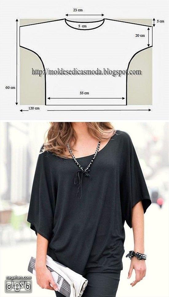 مدل لباس با الگو آسان برای مبتدی تا حرفه ای