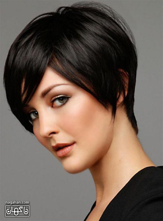 مدل مو مشکی کوتاه خاص برای صورت های گرد