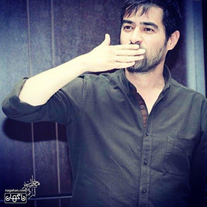 عکس بوس فرستادن شهاب حسینی برای هواداران
