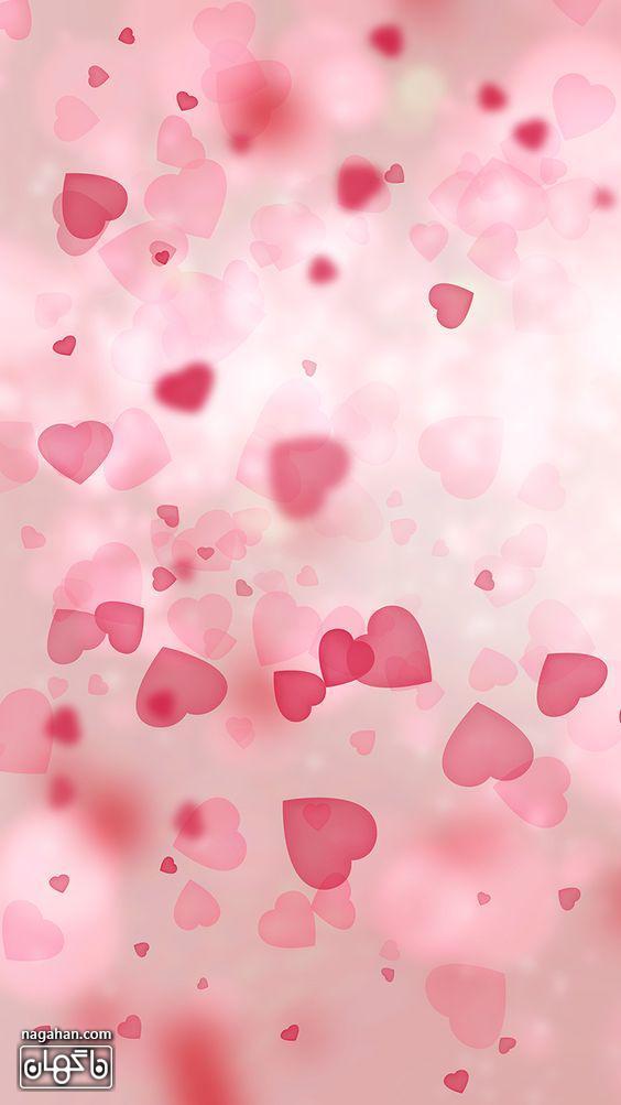 والپیپر عاشقانه قلب صورتی