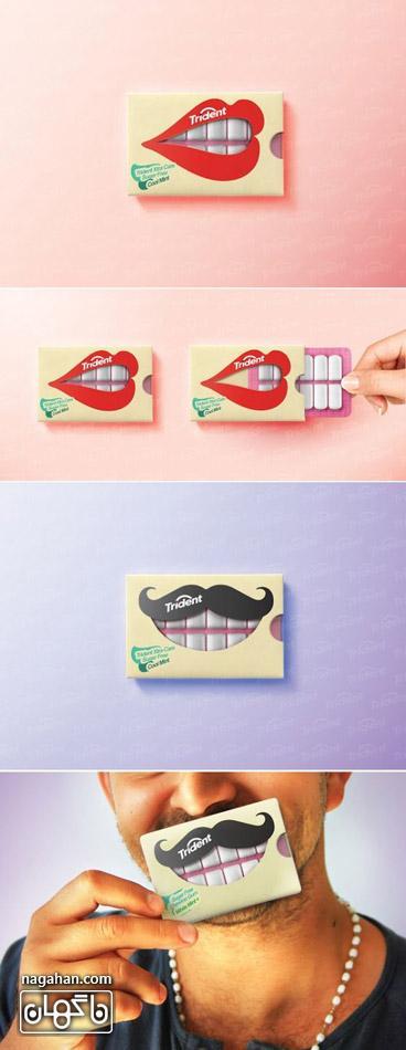 عکس بسته بندی و تبلیغ متفاوت آدامس