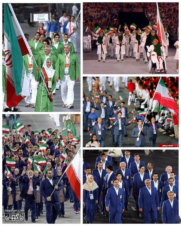مقايسه لباسهاى كاروان ايران در دوره هاى مختلف