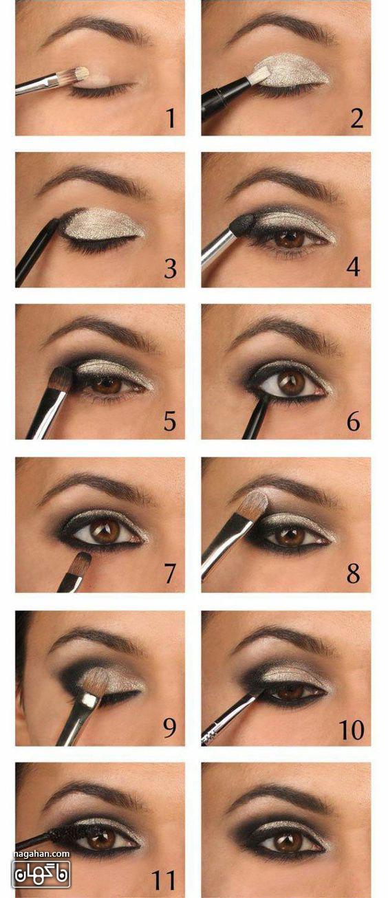 آموزش تصویری آرایش چشم رنگ سفید صدفی و خط چشم مشکی