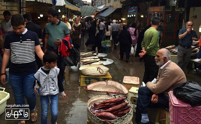 بازار محلی رشت ، راسته ی ماهی فروشان