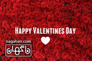 والپیپر ولنتاین و کارت پستال عاشقانه | valentine 2017 7