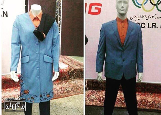 طراحی اولیه و جنجالی لباس المپیک ایران 95
