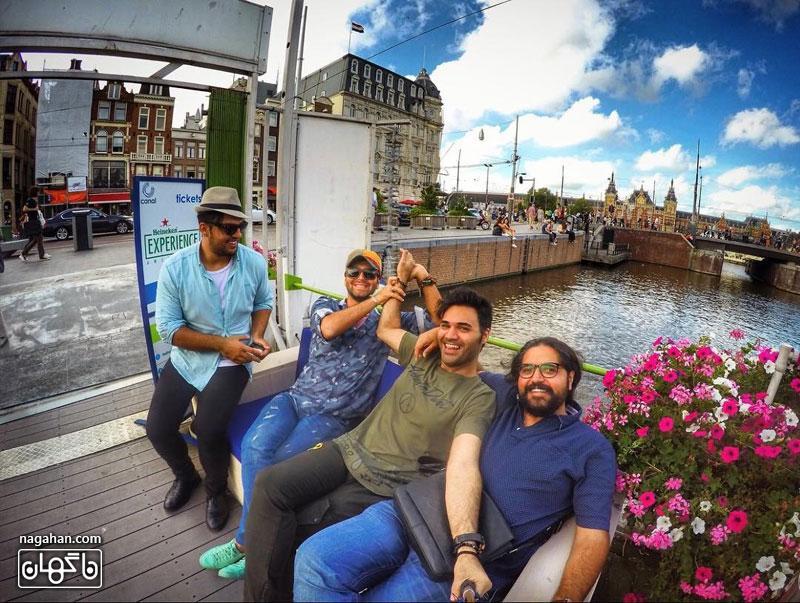 عکسپوریا حیدری در آمستردام - کشور هلند