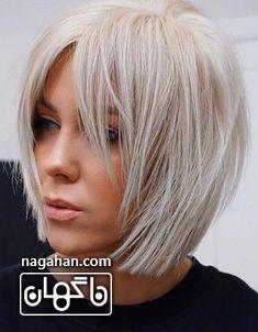مدل کوتاهی مو خاص و رنگ مو یخی و بلوند