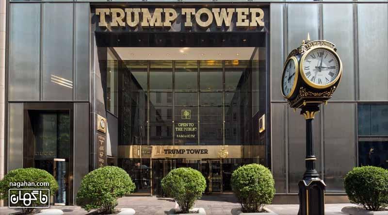 برج دونالد ترامپ