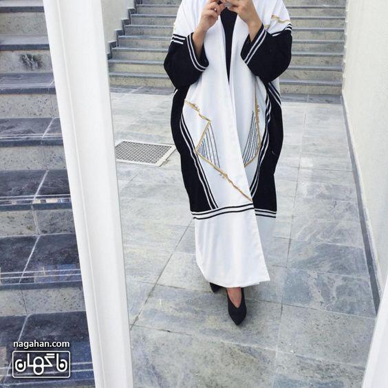عکس مدل مانتو سفید مشکی بلند عبایی