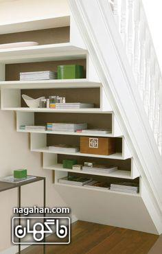 استفاده از فضای زیر راه پله به شکل کتابخانه