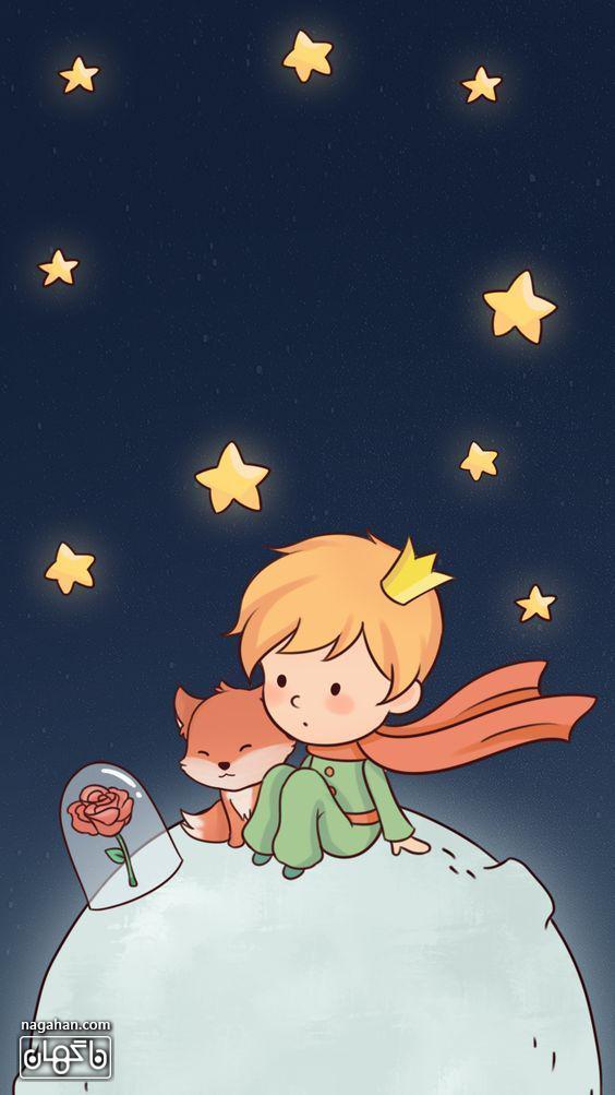 عکس شازده کوچولو و شاخه گل سرخ به همراه روباه